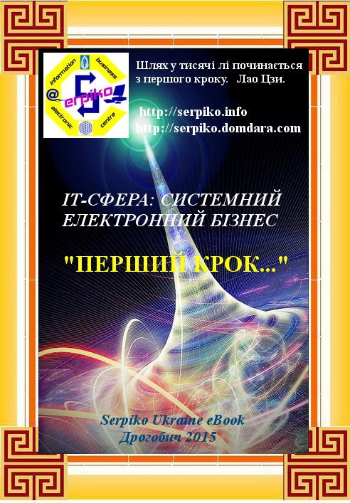 knyga7
